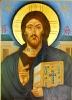 Ikony Chrystusa