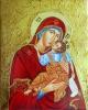 Matka Boża Umilenie - Ikona IB0024