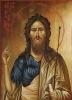 Ikona Święty Jan Chrzciciel - symbol IB0421