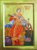Święta Katarzyna Aleksandryjska - Ikona IB0097