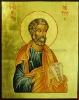 Święty Piotr - Ikona IB0119