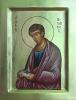 Święty Filip - Ikona IB0129
